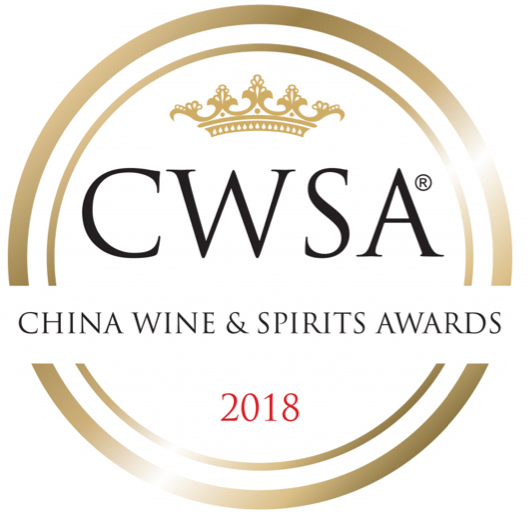 CSWA China wine and spirits award
